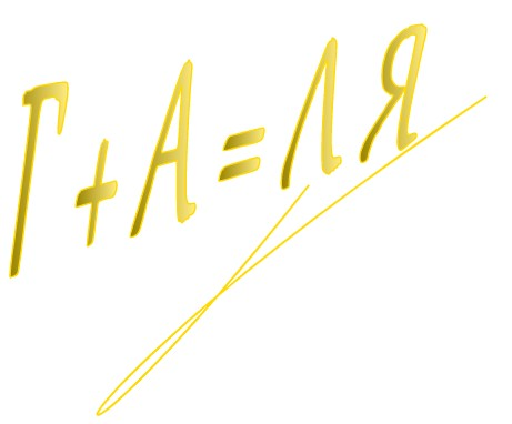 00e2fc86975f Lib.ru/Современная литература: Чернышков Андрей Вячеславович. Галя